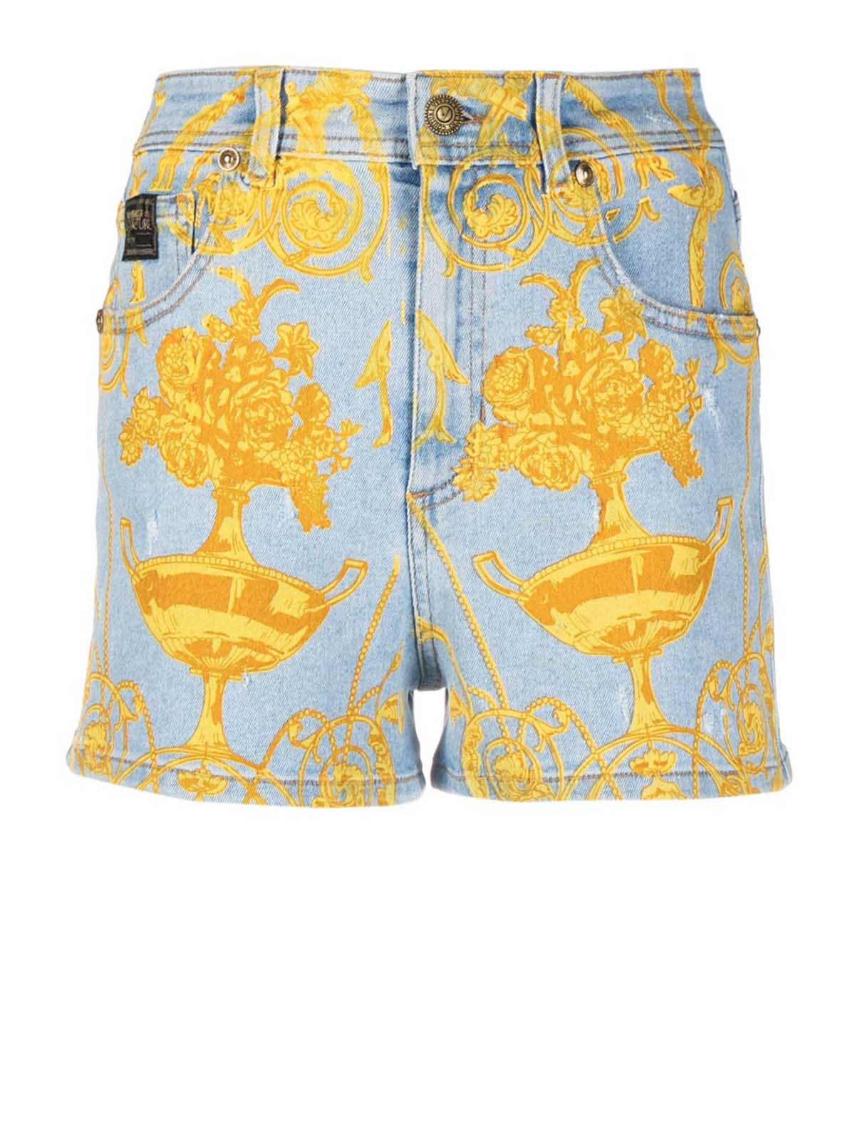 Versace Jeans Couture Shorts SHORTS