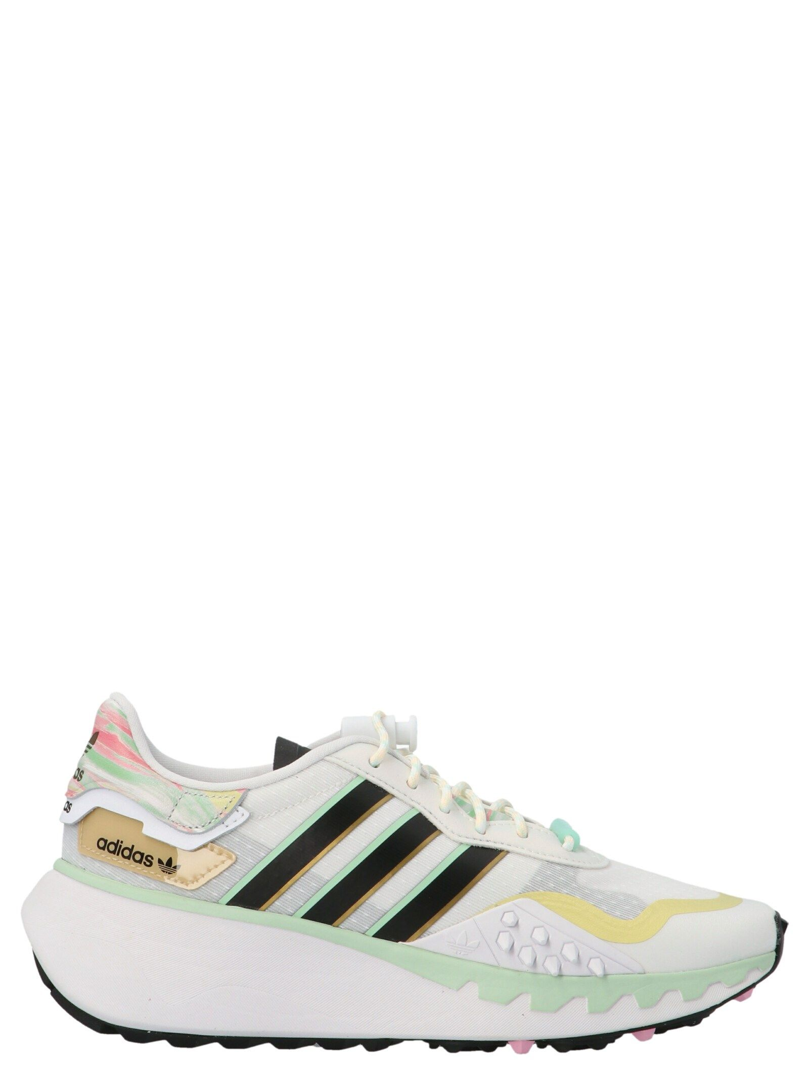 Adidas Originals Sneakers ADIDAS MEN'S FY6731 WHITE OTHER MATERIALS SNEAKERS