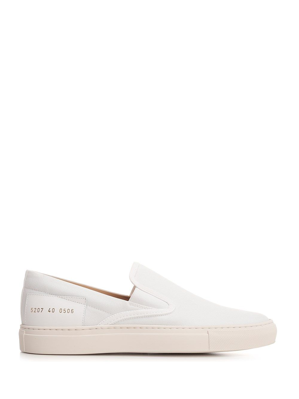 Common Projects Sneakers COMMON PROJECTS MEN'S 52070506 WHITE OTHER MATERIALS SNEAKERS